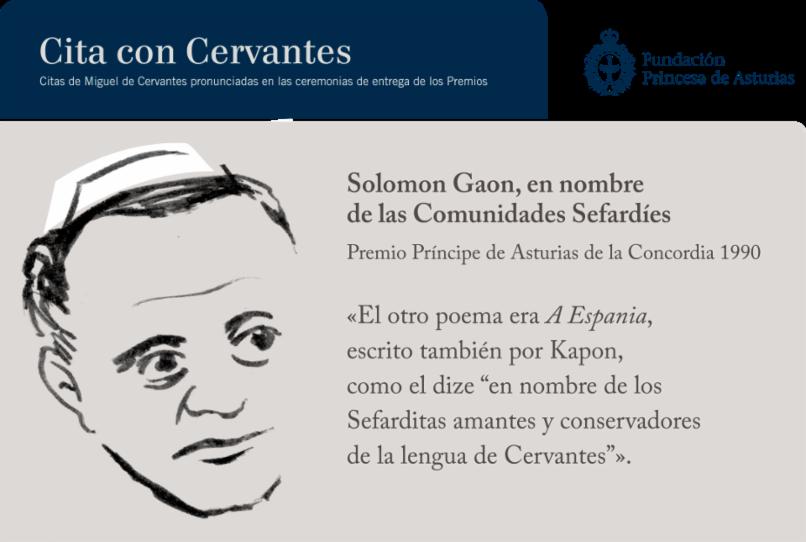 Solomon Gaon