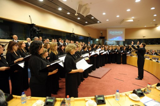Choir of the Prince of Asturias Foundation