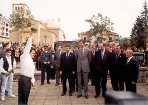 Premio al Pueblo Ejemplar de Asturias 1996