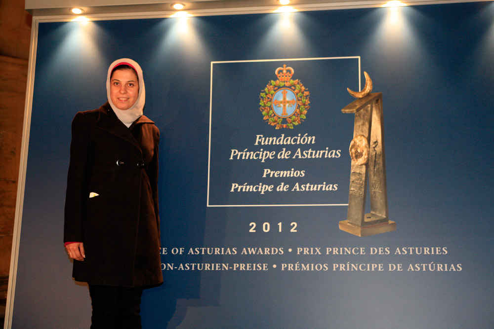 Llegada de Amal Emam