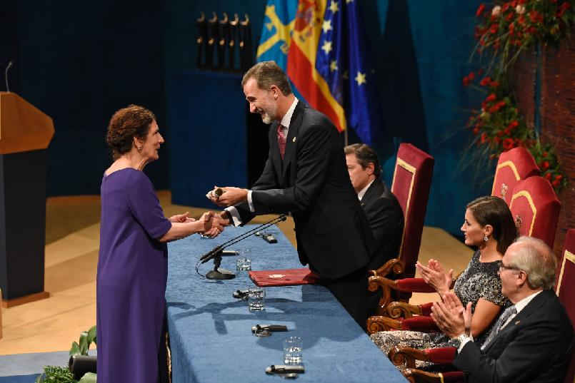 2018 Princess of Asturias Awards