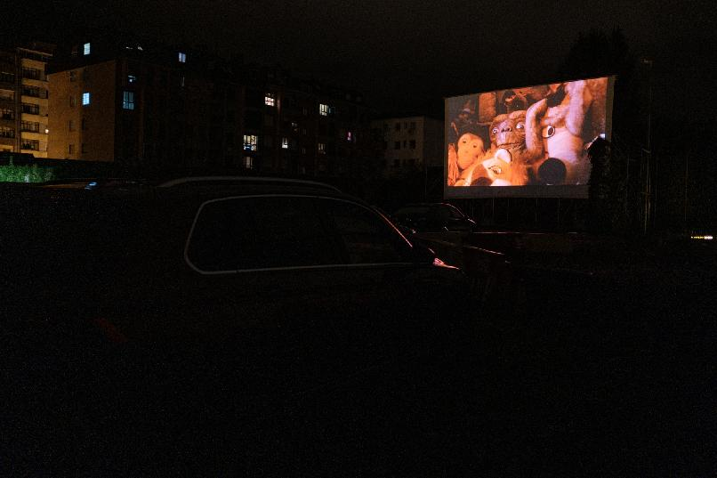 Drive-in Cinema. E.T. The Extra-Terrestrial (Steven Spielberg, 1982).