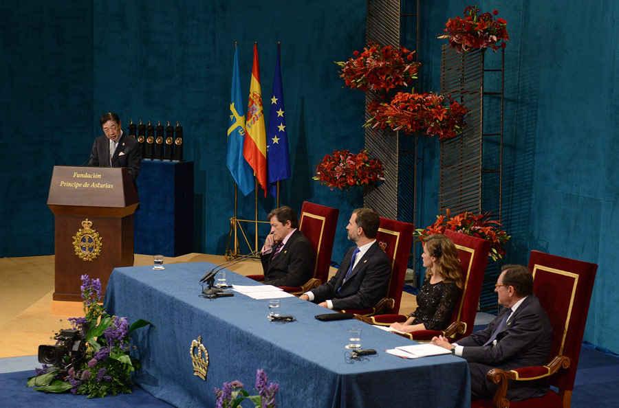 Ceremonia de entrega de los Premios Príncipe de Asturias 2012